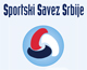 Sportski Savez Srbije