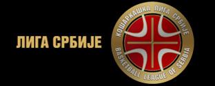 Superliga Srbije 2009