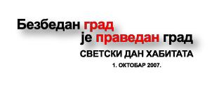 GRB, Paraolimpijski komitet Srbije