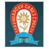 GRB, Planinarski Savez Srbije