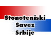 GRB, Stonoteniski Savez Srbije