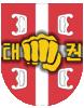 GRB, Taekwon-do Federacija Srbije